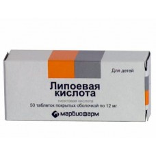 Lipoic acid (Thioctic acid)