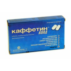 Caffetin Cold 10 tablets