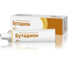 Butadion (Phenylbutazone) 5% 20g ointment
