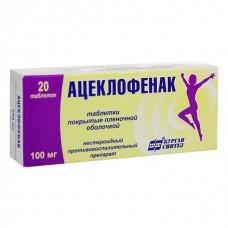 Aceclofenac 100mg 20 tablets