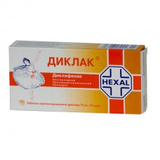 Diclac (Diclofenac) 75mg 10 tablets long