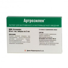 Artrosilene (Ketoprofen)