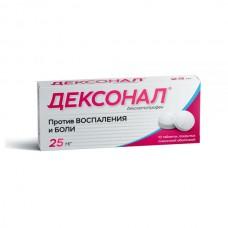 Dexonal (Dexketoprofen) 25mg 10 tablets