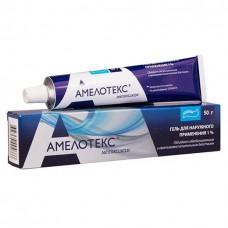 Amelotex (Meloxicam) gel