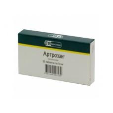 Artrozan (Meloxicam)