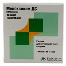 Meloxicam injectable