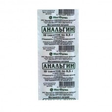 Analgin 10 tablets