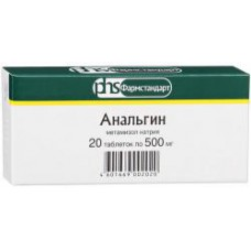 Analgin 20 tablets
