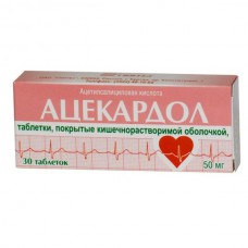 Acecardol (Acetylsalicylic acid)