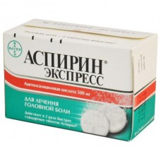 Aspirin Express (Acetylsalicylic acid) 500mg 12 effervescent tablets