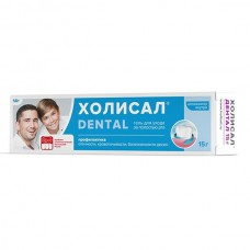Cholisal Dental 15g gel
