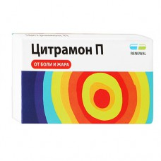 Citramon P