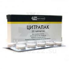 Citrapak 20 tablets