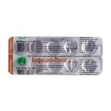 Cophicyl-plus 10 tablets