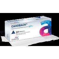 Sanovasc (Acetylsalicylic acid)