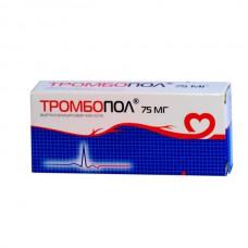 Trombopol (Acetylsalicylic acid) 75mg 30 tablets