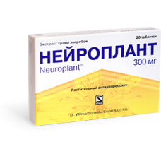Neuroplant 300mg 20 tablets