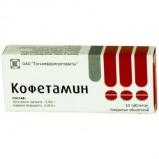 Coffetamin (Caffeine + Ergotamine) 10 tablets