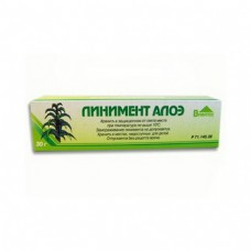 Aloe liniment 30g