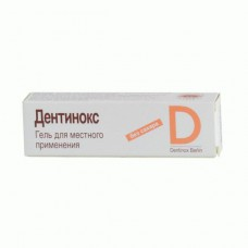 Dentinox 10g gel