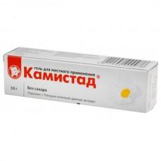 Kamistad (Lidocaine + Chamomillae recutitae floridis extract) 10g gel