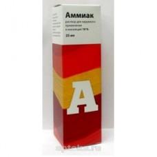 Ammonium (Ammonia) 10% 25ml