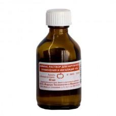 Ammonium (Ammonia) 10% 40ml