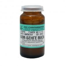 Bom-Benge 25g ointment