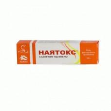 Najatox 20g cream