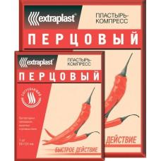 Plaster pepper (capsii) 94x124mm extraplast