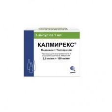 Calmirex (Tolperisone) 2.5mg/ml + 100mg/ml