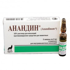 Anandinum 2ml 3 vials