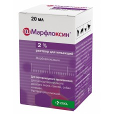 Marfloxin (Marbofloxacin) 2% 20ml solution for injection