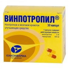 Vinpotropile (Vinpocetine + Piracetam)