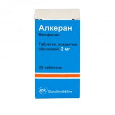 Alkeran (Melphalan) 2mg 25 tablets