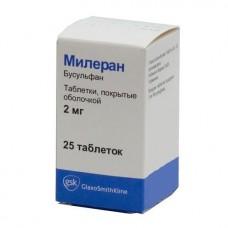 Myleran (Busulfan) 2mg 25 tablets