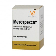 Methotrexate 2.5mg 50 tablets