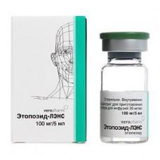 Etoposid-LANS (Etoposide) 20mg/ml 5ml