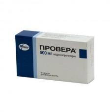 Provera (Medroxyprogesterone) 500mg 30 tablets