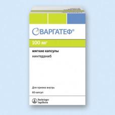 Vargatef (Nintedanib)