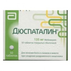 Duspatalin (Mebeverine) 135mg 50 tablets