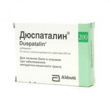 Duspatalin (Mebeverine)  200mg 30 capsules long