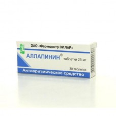 Allapinin (Lappaconitine hydrobromide) 25mg 30 tablets