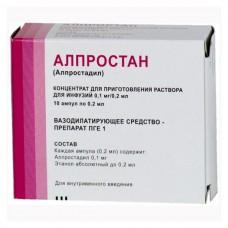Alprostan (Alprostadil) 0.1mg/0.2ml 10 vials