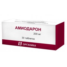 Amiodaron (Amiodarone) 200mg 30 tablets