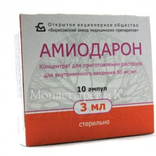 Amiodaron (Amiodarone) 5% 3ml 10 vials