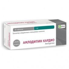 Amlodipine Cardio