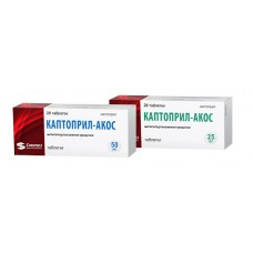 Captopril Akos 25mg 20 tablets