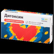 Digoxin 0.25mg 56 tablets