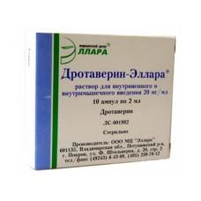 Drotaverine injection
